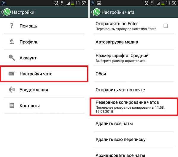 Керівництво: Як встановити Ватсап на телефон безкоштовно