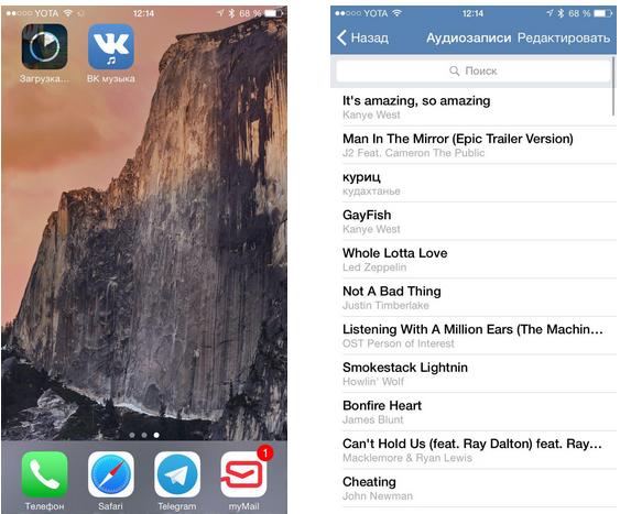 VK для iPad: новий додаток Вконтакте. Як повернути музику в ВК?
