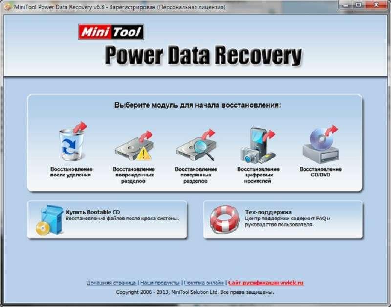 Відновлення даних з жорсткого диска: Причини неполадок і вирішення