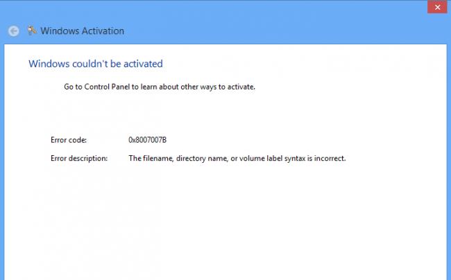 Коди помилок Windows 10 — Інструкція по виправленню