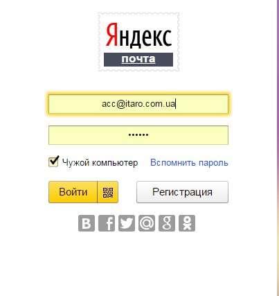 Яндекс головна сторінка: Докладний огляд