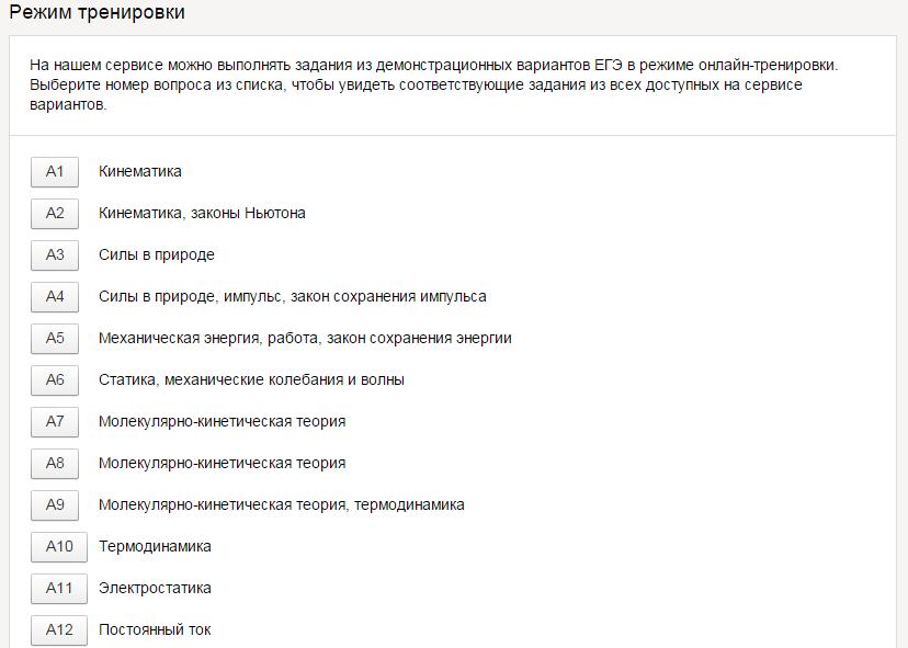 Яндекс ЄДІ: підготовка, тренування, тестування