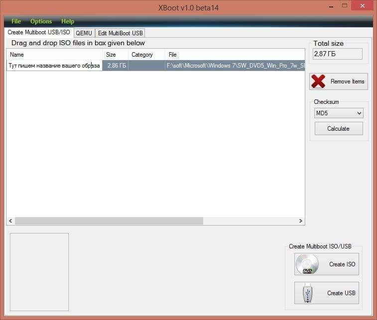 Завантажувальна флешка Linux — Кращі варіанти створення