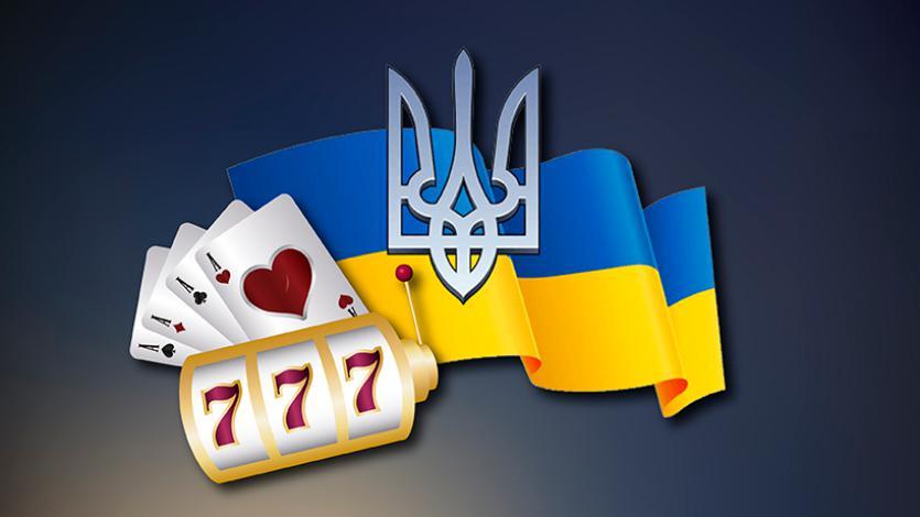 Легализация игорного бизнеса в Украине: что это значит для покера?